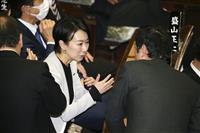 立民・山尾氏が造反…特措法改正案採決で反対「非民主的な方法」