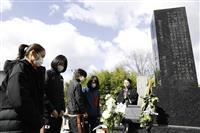 先人の思いを胸に刻む「覚悟ができた」 東京五輪マラソン代表選手ら