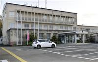 ふるさと納税「賄賂用」口座を開設 高知県奈半利町課長ら