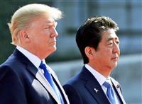 日米首脳が電話会談 新型コロナで協力強化確認 五輪延期言及せず