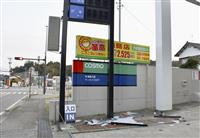 石川・輪島で震度5強 男性けが、広範囲で揺れ