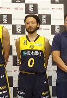 アンカーはバスケ田臥選手 栃木の聖火リレー