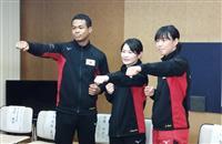 ボクシング五輪切符獲得選手 女子初出場の並木、入江「金目指す」