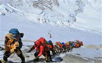 エベレスト登山を禁止 新型コロナでネパール政府