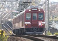 【動画】近鉄の「鮮魚列車」ラストラン 大阪の食を支え半世紀