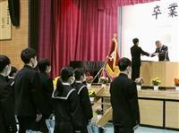 岡山・真備の豪雨被災中学で卒業式