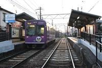 【動画】嵐電に「日本一長い駅名」誕生へ