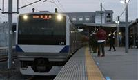 JR常磐線、全線運行再開 震災の不通区間全て解消
