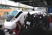 JR常磐線 9年ぶりに全線再開