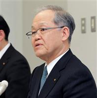 関電元副社長に基準2倍の月490万円 税負担分を補填する報酬