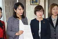 自民・稲田氏らの女性議連が4月に政策集を出版へ