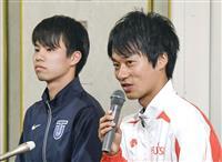 競歩高橋、2大会連続五輪へ「強い気持ちで」 15日に全日本競歩能美大会