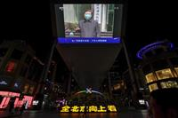 習近平氏「見舞い電」で共闘アピール 韓国、イタリアなどへ 中国責任論封じ込め
