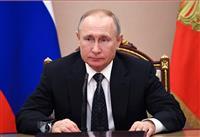 プーチン露大統領、改憲法案に署名 発効は4月の国民投票後