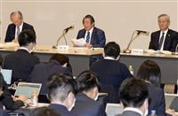 金品提供は「足枷」「共犯関係」 関電第三者委が会見