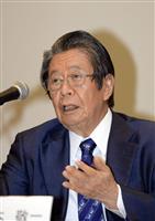 関電の第三者委報告書 内向きの企業体質批判