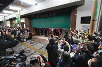 豊橋の「ほの国百貨店」閉鎖 業績悪化、45年の歴史に幕