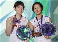 福島、広田組が全英オープン初優勝 バドミントン