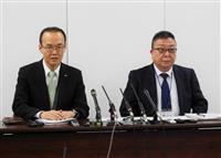 大阪・十三の病院職員、新型コロナ感染確認 診療は継続