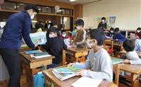 同級生に再会「楽しい」 休校の静岡、浜松市立小中が再開