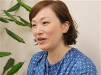 【TOKYOまち・ひと物語】10代のSOSに応えたい シェルター運用、吉川由里さん