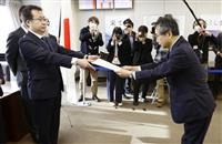 関西電力に経産省が業務改善命令 3月末までに改善計画