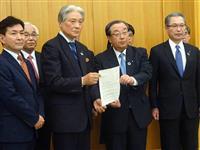 栃木県、資金繰り支援要請 金融機関と連携会議 新型コロナで