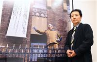 【ニュースを疑え】戦後75年「変わり身の早さ意識しない日本人」美術家、森村泰昌さん