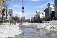 観光ダメージ3680億円 北海道試算、宿泊減で