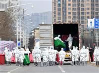 中国、3日連続で国内感染者上回る 国外感染者流入が脅威に