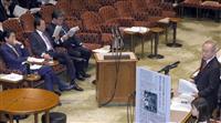 参院予算委で産経「めぐみへの手紙」紹介 首相「痛恨の極み」