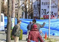 被害者は介護施設経営の70歳男性、兵庫・尼崎の路上殺人事件