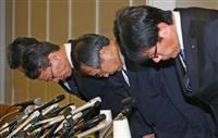 「徹底的に体質改善を」と松井市長 関電に人事提案の意向