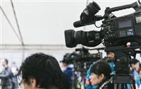 新型コロナの影響で増えるオンライン記者会見、取材しやすさの裏にある懸念とは