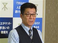 大阪市、前倒しで4月から給食無償化 政令市で初