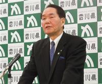 香川県で新型コロナウイルス感染を初確認 50代男性