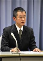 マスクを大量販売 諸田静岡県議への問責決議案 18日に可決の公算