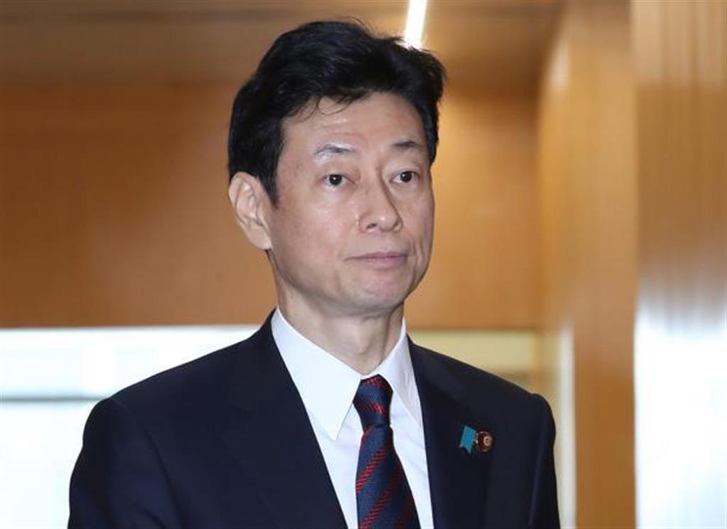 再生 担当 経済 大臣 西村