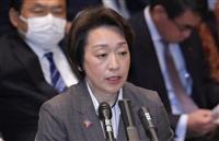 橋本五輪相のギリシャ出張、野党統一会派などが反対
