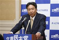 立民・枝野代表、消費税減税の必要性に言及