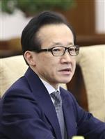 【安倍政権考】NSS経済班が来月発足 背景にあるのは中国の台頭、米国と連携し対抗へ