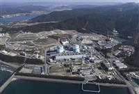 川内原発停止、九電経営を圧迫 火力コスト増に新型コロナ追い打ち