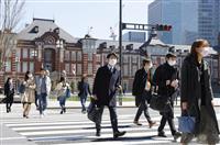 都心のJR、週末に大幅減 東京駅は前年比4割