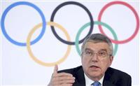 IOC、17日に臨時理事会 東京五輪で協議へ