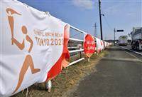 聖火リレー出発式など無観客 福島、栃木、群馬の3県