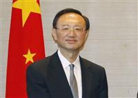 中国外交トップ、米を「強烈非難」 国務長官との電話会談で