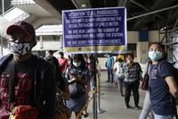 フィリピン、証取を閉鎖 感染防止で取引停止