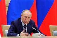 【ロシア深層】プーチン氏は「革命」の道歩む 悪しき法律家による独裁回帰 遠藤良介