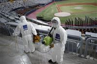 韓国、入国者全員に検疫厳格化 新学期は3度延期