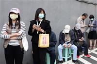 台湾、日本から「退避」勧告 19日からビザ免除停止
